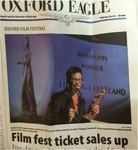 The Oxford Eagle